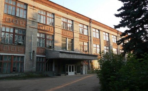 Фотография музея рукотворного камня в Александрове