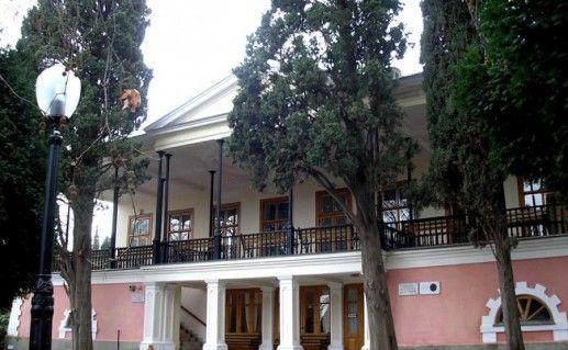 Фото музей Пушкина в Гурзуфе