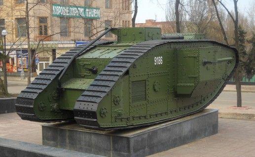 Памятник британским танкам фотография