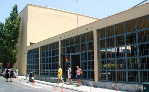 Археологический музей Ираклиона фото