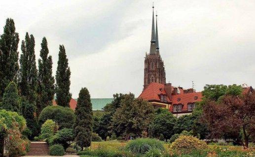 Фотография ботанический сад
