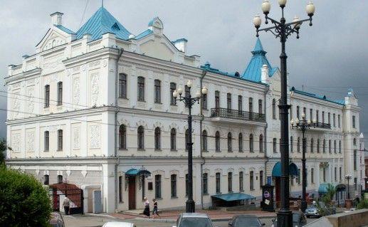 Фотография дальневосточный художественный музей