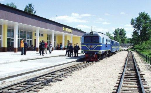 Фото запорожская детская железная дорога