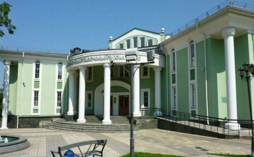 Дмитровский исторический музей фото