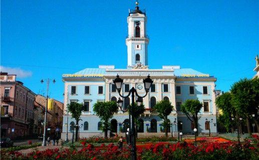 Городская ратуша Черновцов фотография