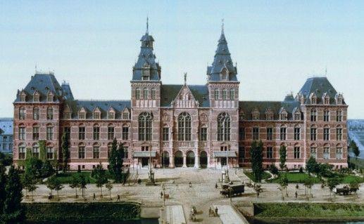 Государственный художественный музей в Нидерландах фотография