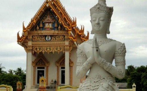 Храм Кунарам фотография