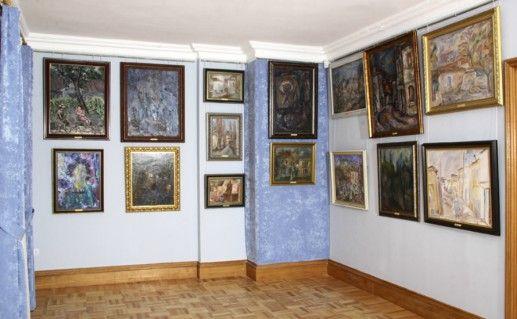 Фотография художественный музей Я.А.Басова в Алупке