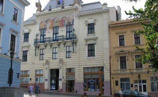 Фотография художественный музей Черновцов