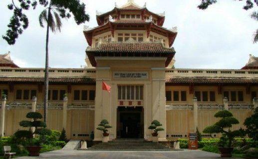 Исторический музей Хошимина фото