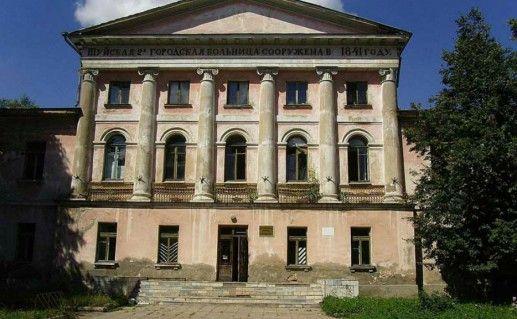 Киселевская больница в Шуи фотография
