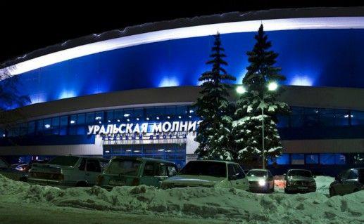 Фотография ледовый дворец «Уральская молния»