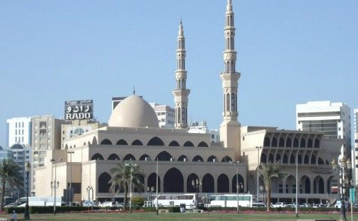 Фото Мечеть короля Фейсала