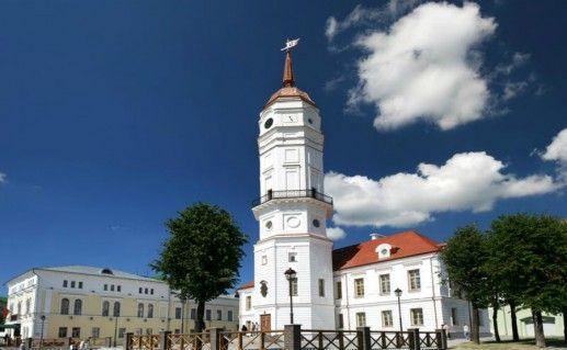 Могилевская ратуша фотография