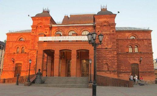 Могилевский драматический театр фото
