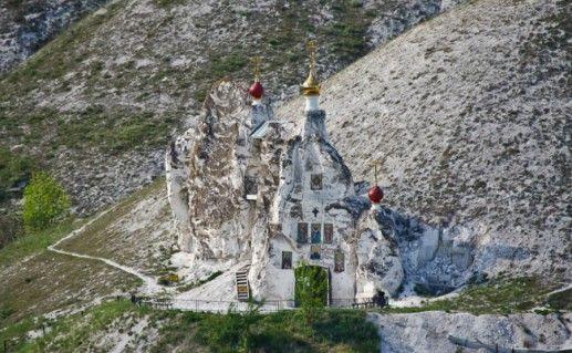 Фотография Монастырь и заповедник «Белогорье»