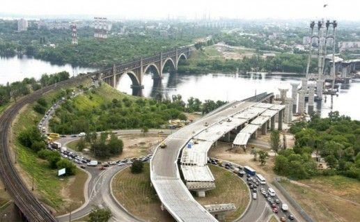 Мосты Запорожья фото