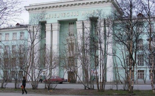 Фотография мурманский краеведческий музей
