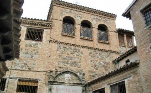 Музей Эль Греко в Толедо фотография