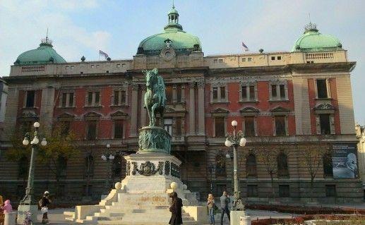 Национальный музей Сербии фото