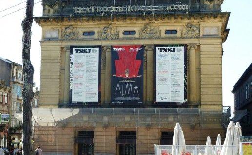 Национальный театр Сан Жоао фото
