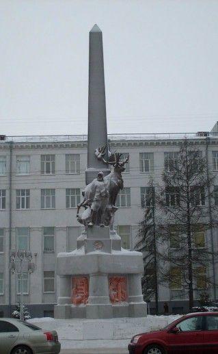 Фото обелиск покорителям Севера