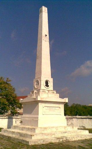 Фото памятник Джону Говарду