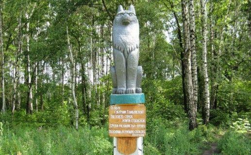 Памятник Тамбовскому волку фотография