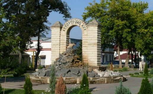 Фотография памятник минеральной воде в Горячем Ключе