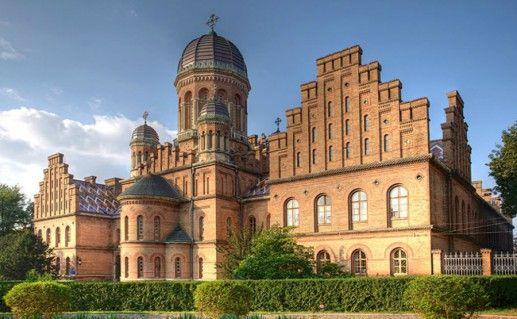Резиденция православных митрополитов Буковины и Далмации в Черновцах фото