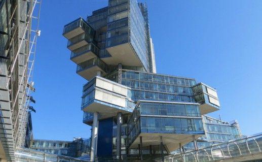 Штаб-квартира банка NORD LB (Nord LB building) Ганновер фотография