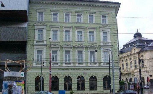 Фото Словацкая национальная галерея