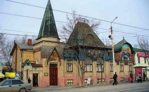 Таганрогский музей Градостроительство и быта фото