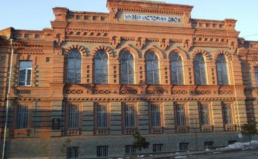 Военно-исторический музей ДВО фото