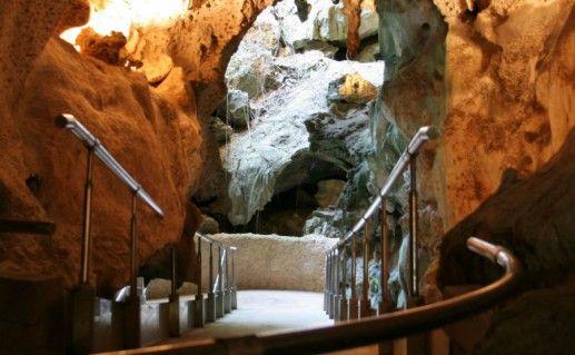 Фото Антропологические пещеры