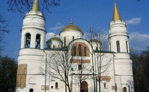 Черниговский Спасо-Преображенский собор фото