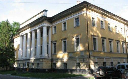 Музей В. Тарновского фотография
