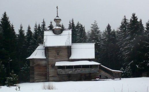 Музей-усадьба Василева в Торжке фотография