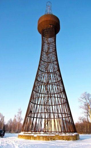 Фото Шуховская башня