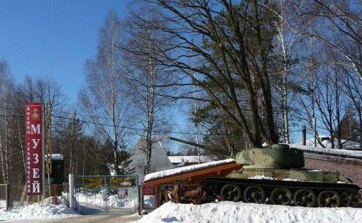Военно-технический музей в Черноголовке фото