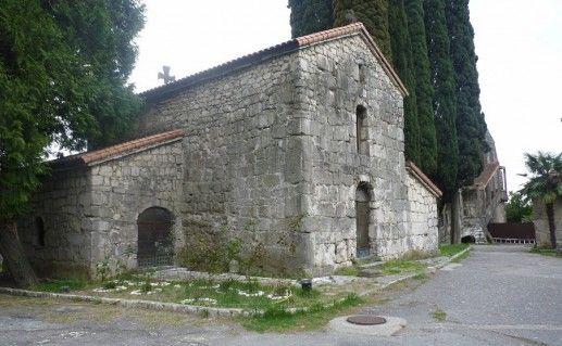 фотография церкви Абаата в Гаграх