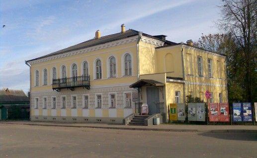 валдайский музей уездного города фотография