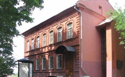 фото Арт-центра Марка Шагала в Витебске