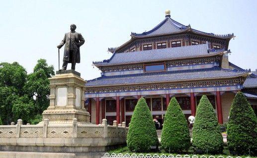 фото зала памяти Сень Ятсеня в Гуанчжоу