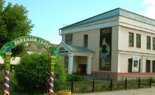 фотография художественного музея Алтайского края в Барнауле
