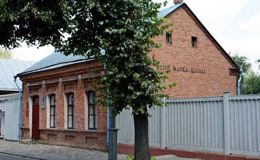 музей Марка Шагала в Витебске фотография
