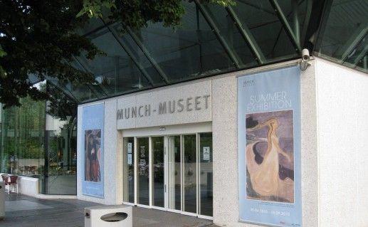музей Мунка в Осло фотография