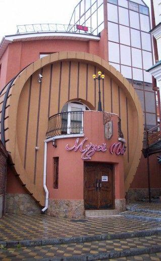 фото музея пива в Чебоксарах