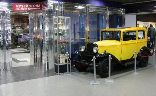 фотография музея угона Деточкина в Барнауле