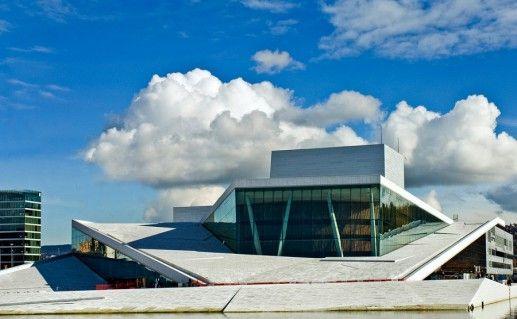 фотография Оперного театра в Осло
